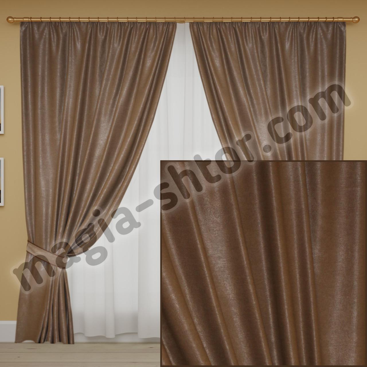 Готовые шторы. Софт. Турция. Цена за пару