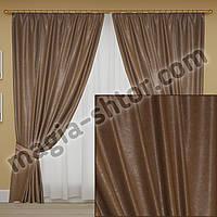 Готовые шторы. Софт. Турция. Цена за пару, фото 1