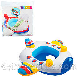 Детский надувной плотик с отверстиями для ног «Самолетик» 59586 Intex