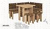 Кухонный уголок Аристократ Пехотин, фото 4