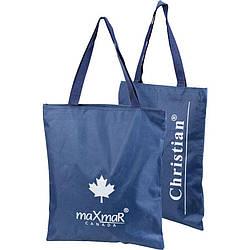 Сумка брендированная №4 синяя (Christian, maXmaR)