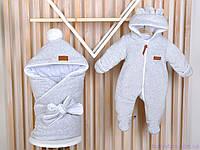 Комплекты на выписку для новорожденных, Серый меланж, фото 1