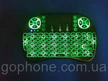 Беспроводная мини клавиатура с подсветкой MWK08/i8 LED  (green), фото 2