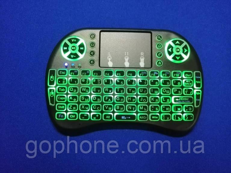 Беспроводная мини клавиатура с подсветкой MWK08/i8 LED  (green)