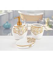 Комплект в ванную Irya - Flossy beyaz белый (3 предмета)