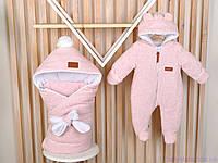 Комплект на выписку осень весна, Розовый меланж, фото 1