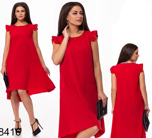 13a5d19ad43 Асимметричное летнее платье с рюшами (красный) 828416 - СТИЛЬНАЯ ДЕВУШКА интернет  магазин модной женской