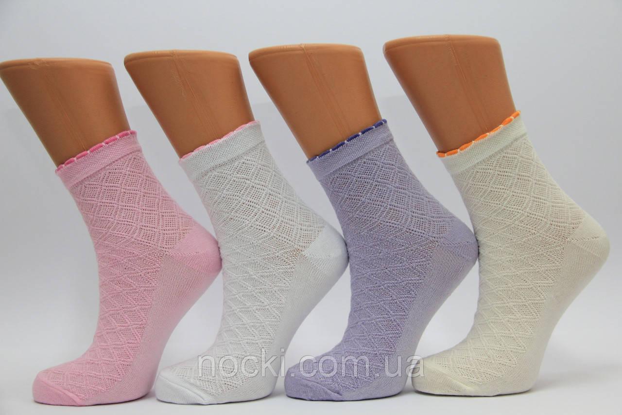 Женские носки средние компютерные MONTEBELLO