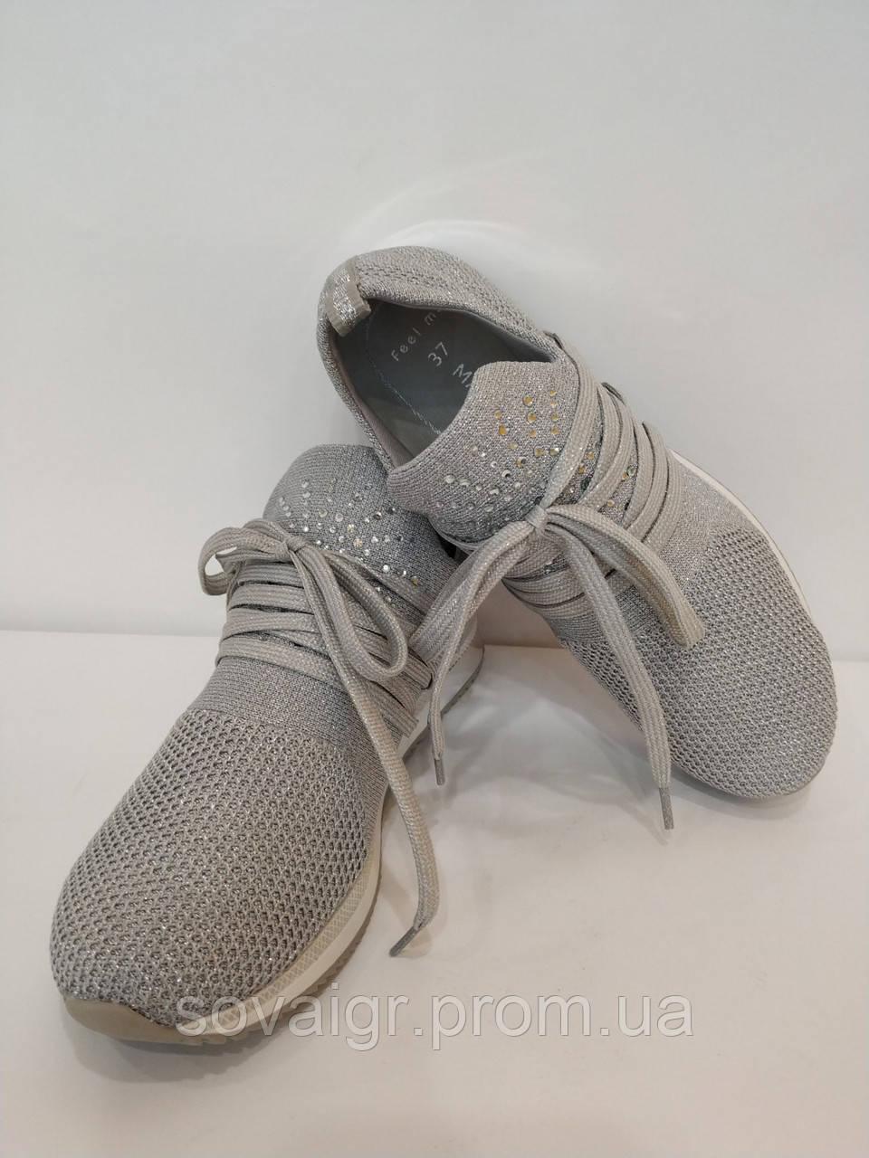 Подростковые кроссовки для девочки Marco Tozzi