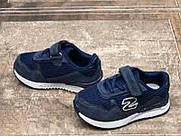 Кроссовки на Мальчика ТМ Jong.Golf 22 р 13,7 см, фото 1