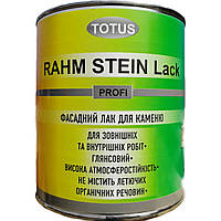 Лак по камню TOTUS Rahm Stein Lack 0.75л