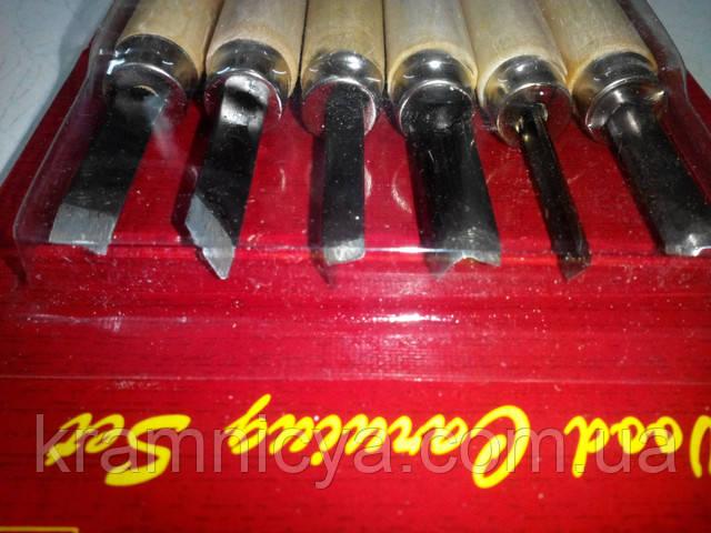 Набор из 13 профессиональных ножей для вырезания из бумаги (картона)со сменными лезвиями