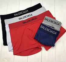 БОКСЕРЫ Мужские трусы шортики СЕРЫЕ Balenciaga Баленсиага  Хлопок , чоловічі труси боксери, фото 2
