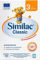 Смесь молочная сухая Similac Classic 3 600 г (5391523058964)