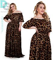 Женское длинное платье тигровый принт \ батал