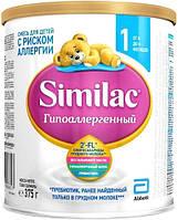 Смесь молочная сухая Симилак  Гипоаллергенный  375 г Similac