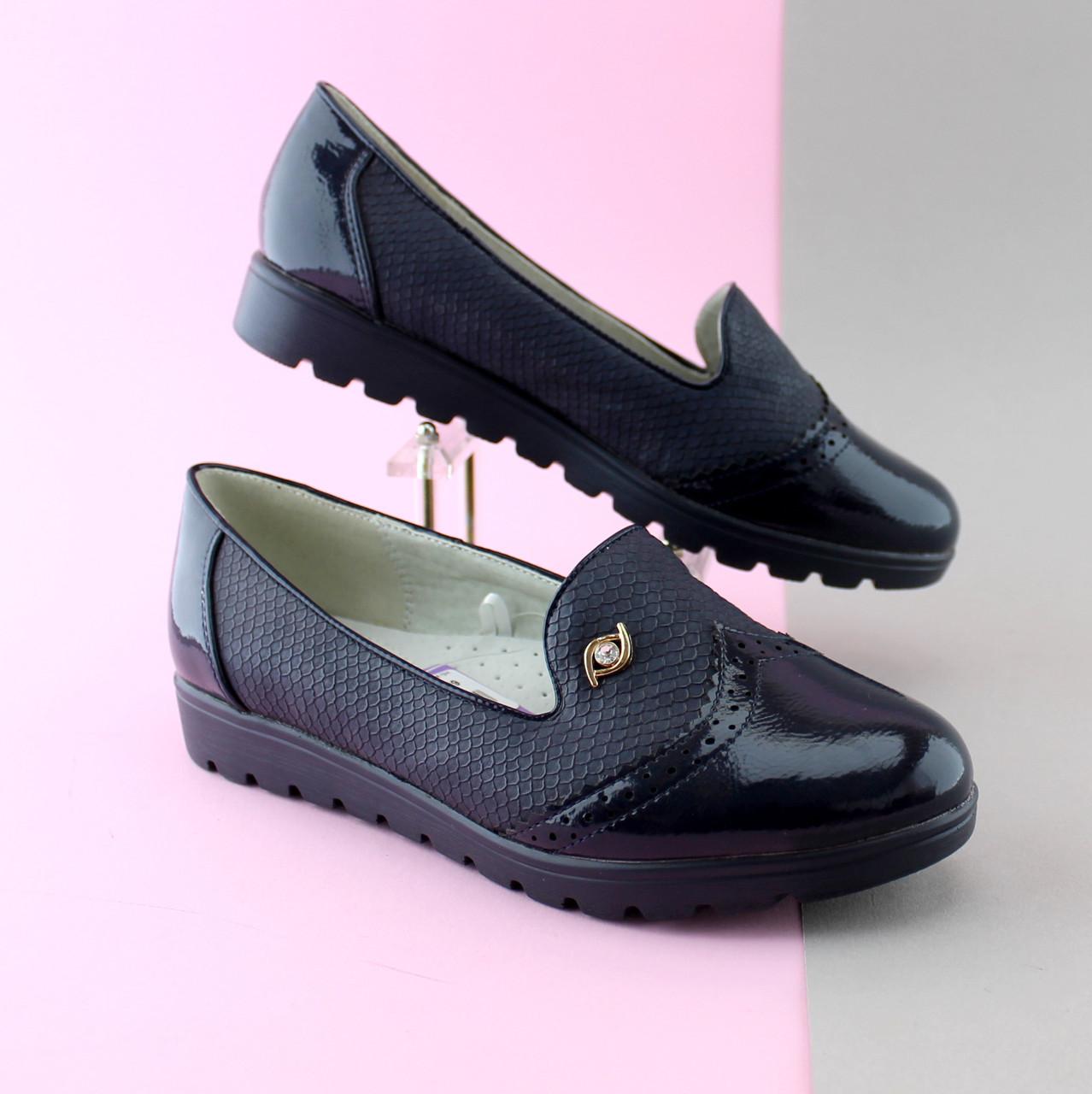 Туфли лоферы на девочку тм Тom.m р.36,37