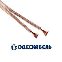 Акустичний кабель Loudspeaker Cable 2х0,5 Hi-Fi (Одескабель)