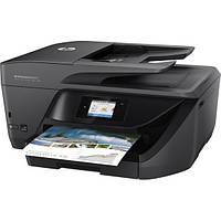 HP OfficeJet Pro 6970 Wi-Fi