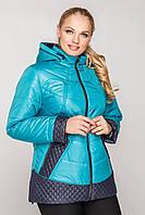 Женское демисезонная куртка стеганная большого размера 52-62 размера бирюзовая, фото 1