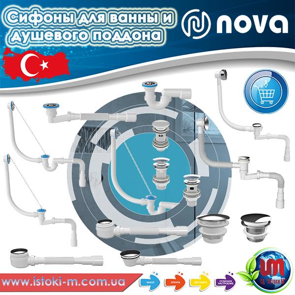 Сифоны для ванны и душевого поддона NOVA Plastik