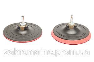 Диск универсальный для наждачной бумаги 125 мм, М14, h2 мм  Htools 62 K 601