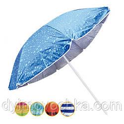 Зонт пляжный MH-0037