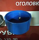 Заглушка для скважинной трубы «нижняя» на резьбе Ø 125 мм, фото 2