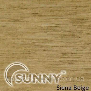 Рулонные шторы для окон в открытой системе Sunny, ткань Siena