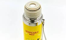 Сталевий Термос 500ml DESPICABLE ME2 2300 (жовтий, сталь), фото 2