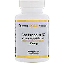 """Пчелиный прополис California Gold Nutrition """"Bee Propolis 2X"""" концентрированный экстракт, 500 мг (90 капсул)"""