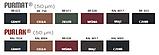 Металлочерепица REN | 0,5 мм |PE RAL 7024 | Blachy Pruszynski |, фото 8