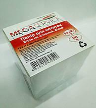 Бумага для записей Блок Megaservice(белый) 90х90х900л бел