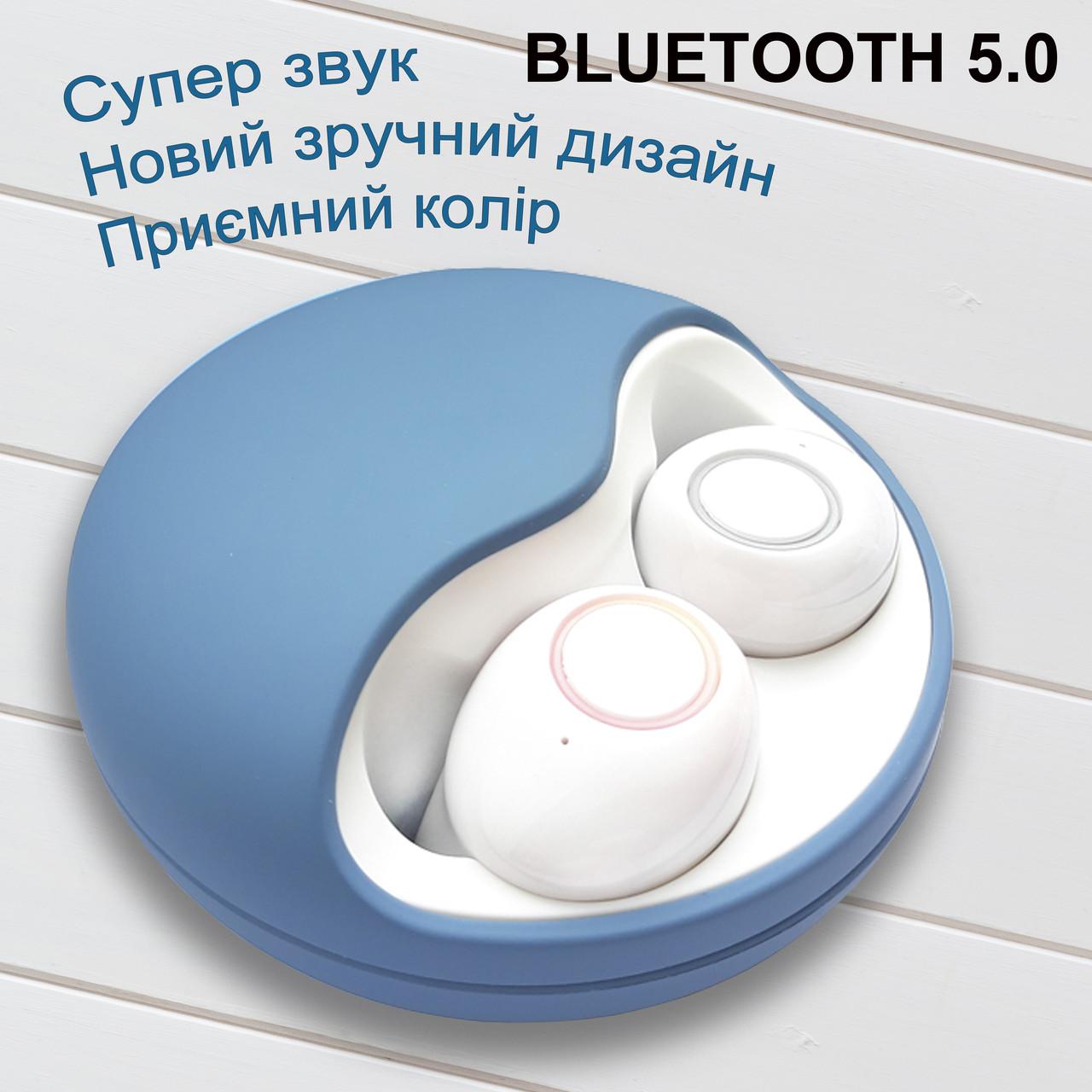 Бездротові Bluetooth-навушники безпровідні із зарядним чохлом-кейсом Wi-pods К10 Bluetooth 5.0 Сині.