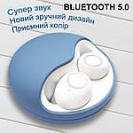 Бездротові Bluetooth-навушники безпровідні із зарядним чохлом-кейсом Wi-pods K10 Bluetooth 5.0 Сині., фото 2