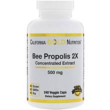 """Пчелиный прополис California Gold Nutrition """"Bee Propolis 2X"""" концентрированный экстракт, 500 мг (240 капсул)"""
