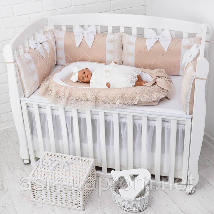Кокон-гнёздышко и ортопедическая подушка для младенца Asik бежевого цвета с кружевом (2-320)