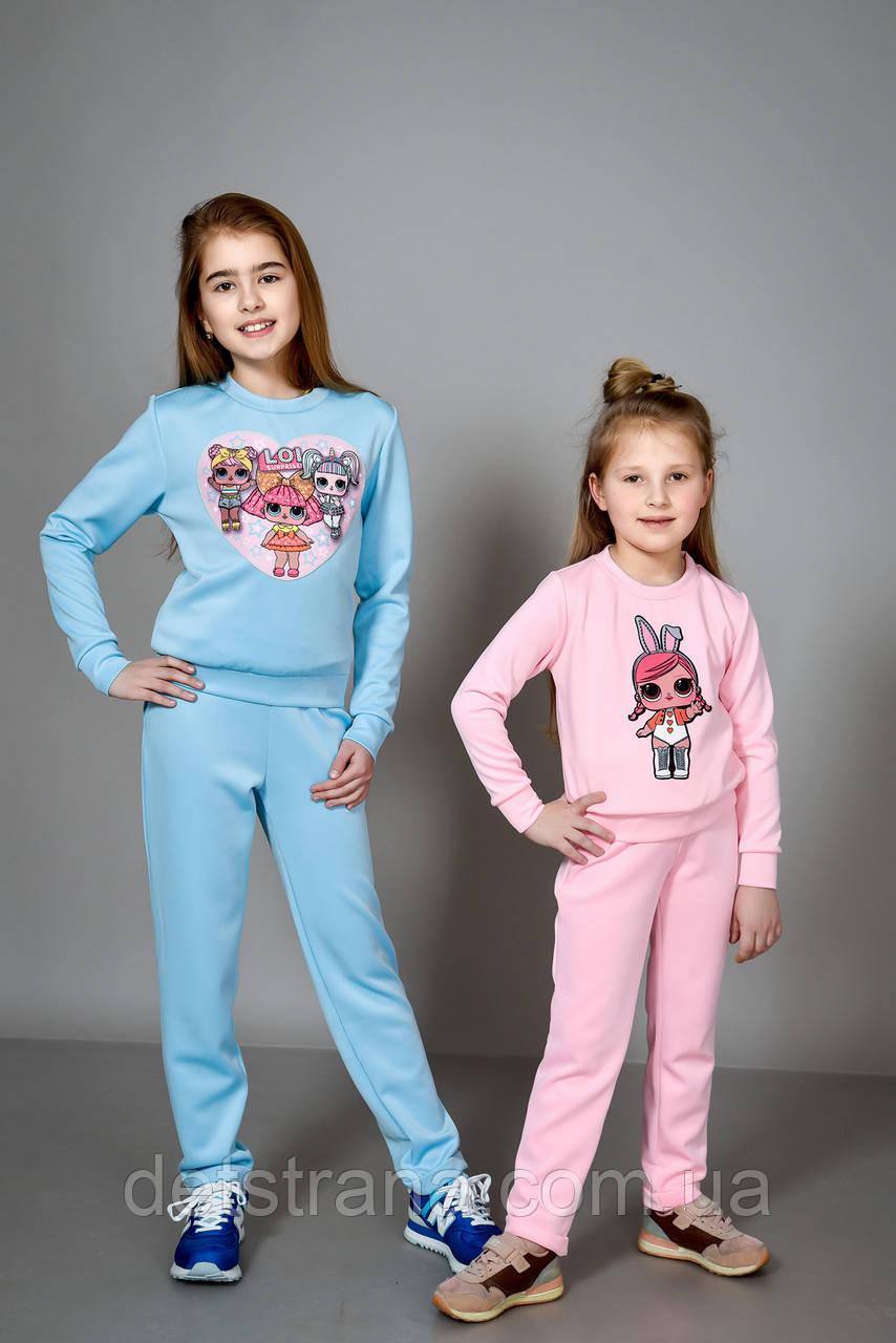 Костюм для девочки брюки и свитер