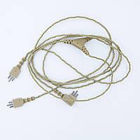 Шнур трехштырьковый двойной для слухового аппарата