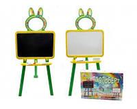 Детский двухсторонний мольберт Доска для рисования магнитная 013777/2 Желто-зелёная