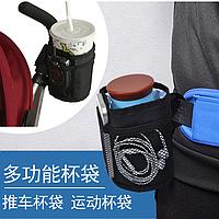 Подстаканник для детской коляски гибкий универсальный