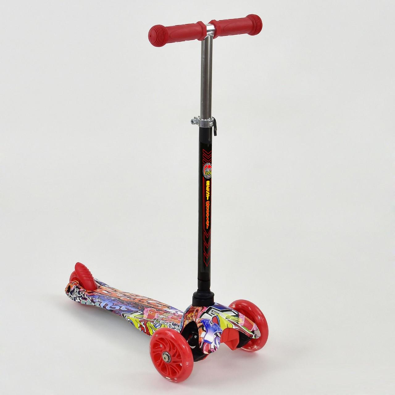 Самокат MINI Best Scooter 779-1288, светящиеся PU колеса