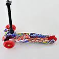 Самокат MINI Best Scooter 779-1288, светящиеся PU колеса, фото 3