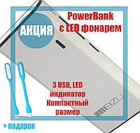 Power Bank Meizu 30000 mAh 3USB+LED фонарь - батарея, внешний аккумулятор QualitiReplica, фото 1