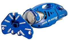 Ручной пылесос для бассейна Watertech Pool Blaster MAX CG