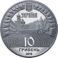 Замок Паланок Срібна монета 10 гривень срібло 31,1 грам