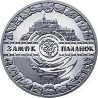 Замок Паланок Срібна монета 10 гривень срібло 31,1 грам, фото 2