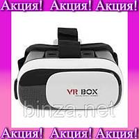 VR Box 2.0 - 3D очки виртуальной реальности с ПУЛЬТОМ!Акция, фото 1
