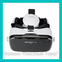 Очки виртуальной реальности VR Z4 с пультом!Акция
