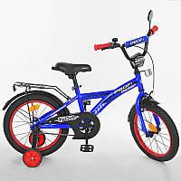 Детский велосипед Profi Racer T1433, 14 дюймов, с дополнительными колесами, синий